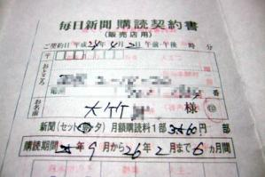 DSCF1095-のコピー