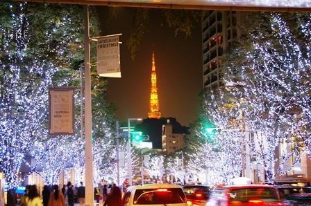 2009 クリスマス