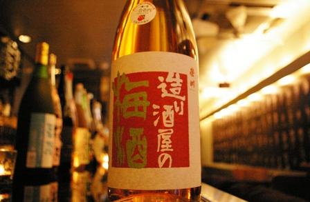 栄川 造り酒屋の梅酒