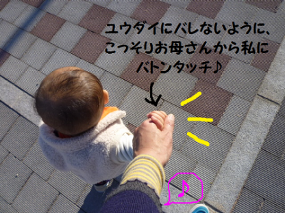 20101121-23.png