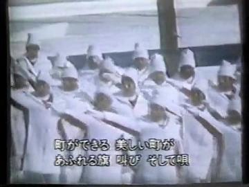 『札幌オリンピック・開会式』  3 日本