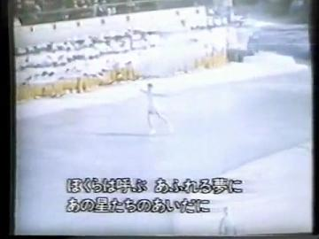『札幌オリンピック・開会式』  4 聖火入場