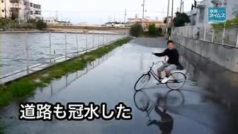 チリ大地震で沖縄市に冠水 その3