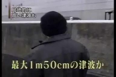 津波 気仙沼 その6