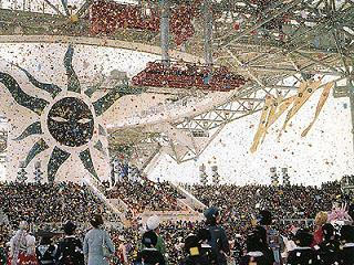 日本万国博覧会開会式