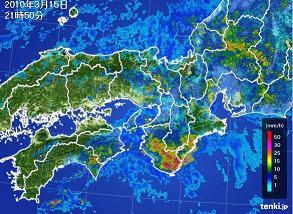 近畿雨雲 2010年3月15日21時50分 c