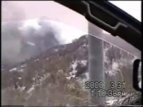 有珠山噴火 2000年 その1