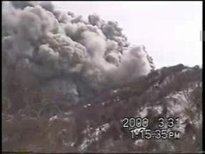 有珠山噴火 2000年 その2