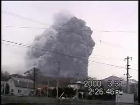 有珠山噴火 2000年 その4