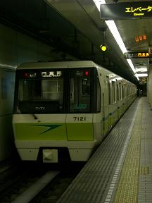 長堀鶴見緑地線  車両