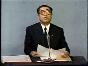 小渕官房長官 新元号「平成」発表  その1 息をのむ