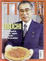 小渕恵三 タイム誌「ピザ」