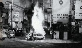 パトロールカー 発火
