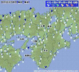 風 201004070000-00