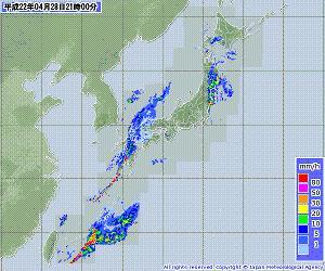 雨雲レーダー 九州 201004282100-00
