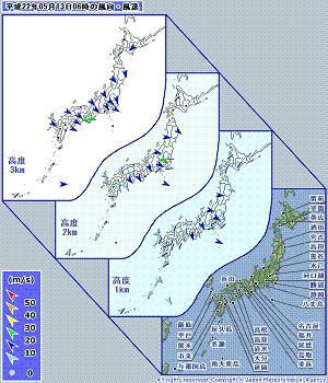上空の風 201005130600-00