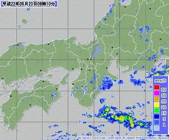 レーダー 201005200810-00
