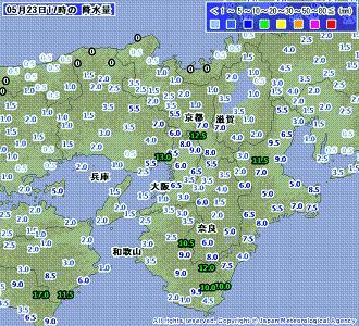 雨量 201005231700-00