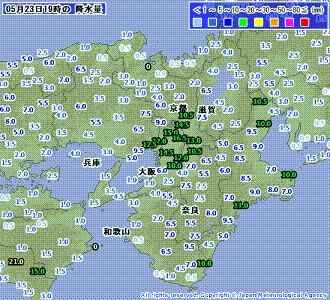 雨量 201005231900-00