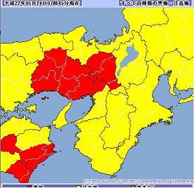 京阪神 警報 2010年5月24日 7時45分現在