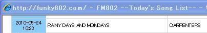 802 雨の日と月曜日は