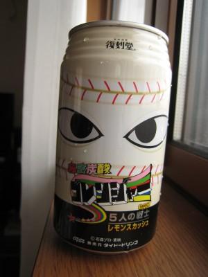「復刻堂 秘密炭酸ゴレンジャー」の野球仮面