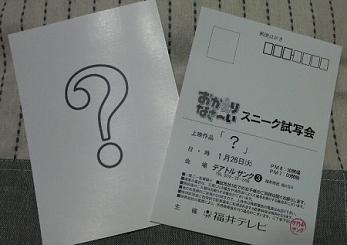 2010012519520000.jpg