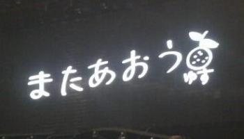 2010013019070000.jpg