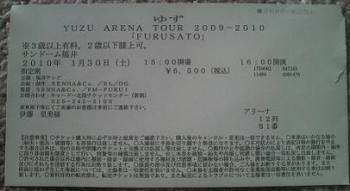 2010013108550000.jpg