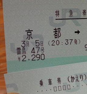 2010030418390000.jpg