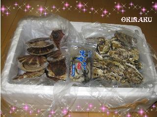 091201 牡蠣祭り
