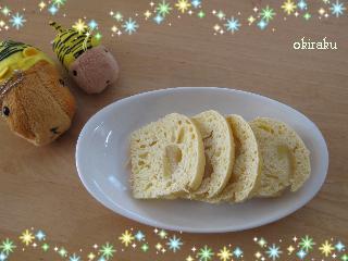 100117 さつまいもとりんごのパン