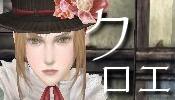kuroe2.jpg