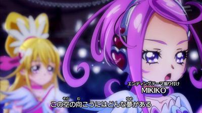 ドキプリからMIKIKOさんがダンス振り付け担当