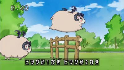 羊が1匹、羊が2匹……