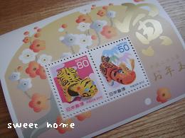 22年切手