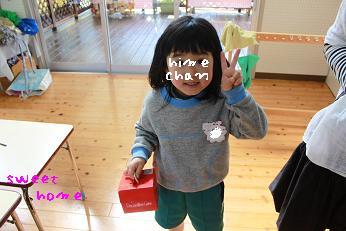 発表会ケーキ