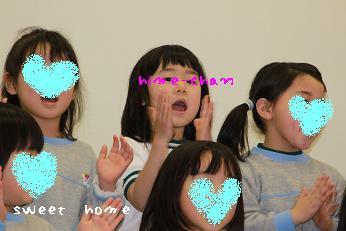発表会お歌