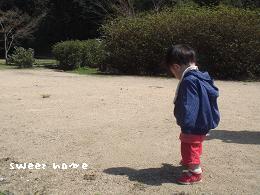 常盤公園baby