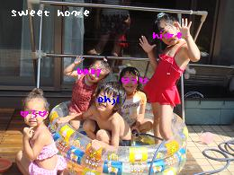 プール遊び松江