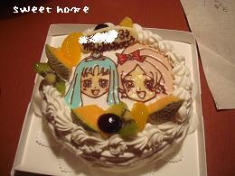 みなケーキ