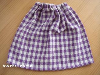 バザースカート