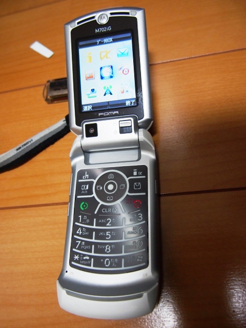 Motorola M702iG