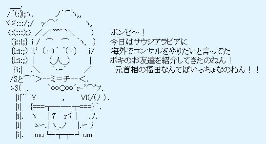 ボンビー鳩山@お友達紹介