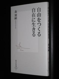 200912142_free