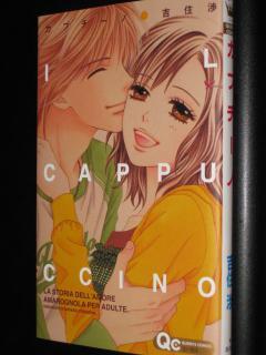 200912232_cappuccino