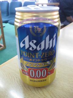 201001034_zero