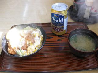 201001093_katsu