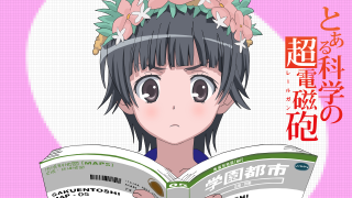 kanji-file-name-12023_thumbnail400.png