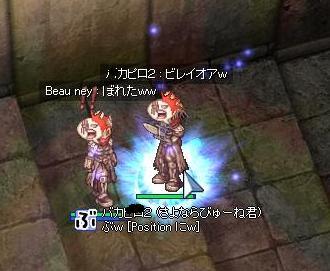 日本語でお願いします。